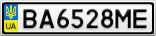 Номерной знак - BA6528ME