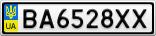 Номерной знак - BA6528XX