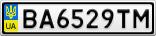 Номерной знак - BA6529TM