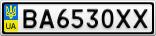 Номерной знак - BA6530XX