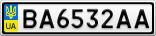 Номерной знак - BA6532AA