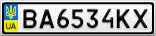 Номерной знак - BA6534KX