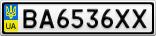 Номерной знак - BA6536XX