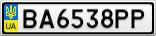 Номерной знак - BA6538PP