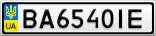 Номерной знак - BA6540IE