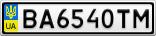 Номерной знак - BA6540TM