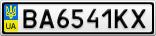 Номерной знак - BA6541KX