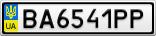 Номерной знак - BA6541PP