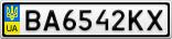 Номерной знак - BA6542KX