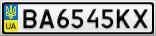 Номерной знак - BA6545KX