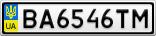 Номерной знак - BA6546TM