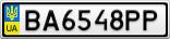 Номерной знак - BA6548PP