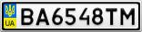 Номерной знак - BA6548TM