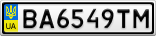 Номерной знак - BA6549TM