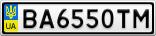 Номерной знак - BA6550TM