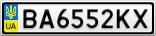 Номерной знак - BA6552KX