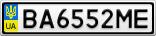 Номерной знак - BA6552ME