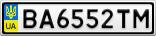 Номерной знак - BA6552TM
