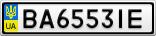 Номерной знак - BA6553IE