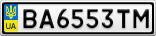 Номерной знак - BA6553TM