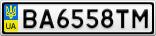Номерной знак - BA6558TM