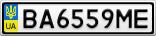 Номерной знак - BA6559ME