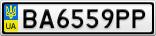 Номерной знак - BA6559PP