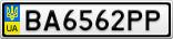 Номерной знак - BA6562PP