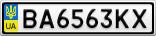 Номерной знак - BA6563KX