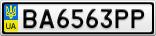 Номерной знак - BA6563PP