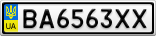 Номерной знак - BA6563XX