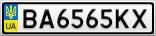 Номерной знак - BA6565KX