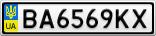 Номерной знак - BA6569KX