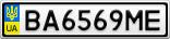 Номерной знак - BA6569ME