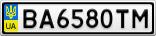 Номерной знак - BA6580TM