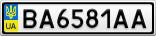 Номерной знак - BA6581AA