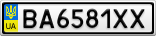 Номерной знак - BA6581XX