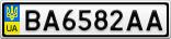 Номерной знак - BA6582AA