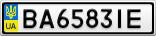 Номерной знак - BA6583IE
