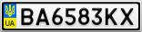 Номерной знак - BA6583KX
