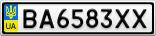Номерной знак - BA6583XX