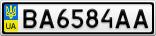 Номерной знак - BA6584AA