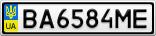 Номерной знак - BA6584ME
