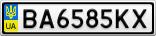 Номерной знак - BA6585KX