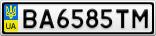 Номерной знак - BA6585TM