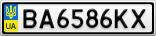 Номерной знак - BA6586KX