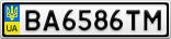Номерной знак - BA6586TM