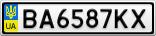 Номерной знак - BA6587KX