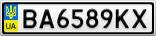 Номерной знак - BA6589KX