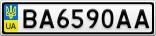 Номерной знак - BA6590AA